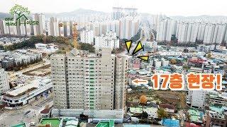 한강신도시 신축빌라! 17층건물 한지붕 두가족 살 수 …