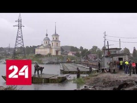 Военные понтонеры оказали помощь Петрозаводску, установив временный мост - Россия 24