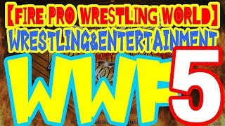 【WWF】Wrestling&Entertainment#5【FIRE PRO WRESTLING WORLD】