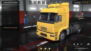 Смотрите мой стрим по  Euro Truck Simulator 2 камазы и уралы на карте Рус мап и Российские просторы
