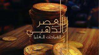 محارب - Alyoung Ft. Bader Almaghrabi (official Audio)