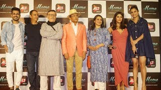 Trailer Launch Of Home Its A Feeling | Bollywood Celebrities Interview 2018
