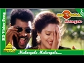 Download Malargaley  Song |Love Birds Tamil Movie Songs | Prabhu Deva | Nagma| Pyramid Music MP3 song and Music Video