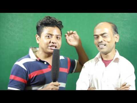 Bangla funny Interview: Chorom Abul Hayat er fan (Gentlemen Hosue)