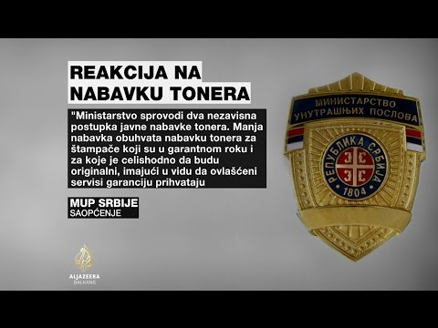 MUP Srbije kupuje tonere za milion eura