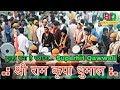 Download दूल्हा बना है ख्वाजा.. Superhit Qawwali श्री राम कृपा धुमाल ग्रुप 2017 MP3 song and Music Video