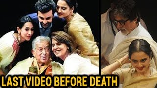 Shashi Kapoor LAST VIDEO With Amitabh Bachchan, Ranbir Kapoor Before DEMISE