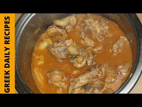 Κοκκινιστό κοτόπουλο στην κατσαρόλα! | Greek daily recipes