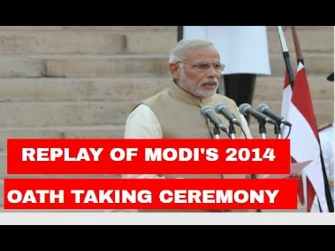 Lok Sabha Elections Results 2019: Replay of PM Modi's 2014 oath taking ceremony