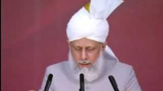 Jalsa Salana Germany 2009 - Day 3 Concluding Address - Part 5 (Urdu)