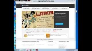 ForumOk - сервис рекламы и биржа постинга в социальных сетях. Форумок - заработок в социальных сетях