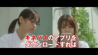 9月22日(金)公開!映画『あさひなぐ』 第60回小学館漫画賞を受賞した...