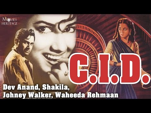 CID 1956 Full Movie | Dev Anand, Shakila, Waheeda Rehman | Superhit Hindi Film | Movies Heritage