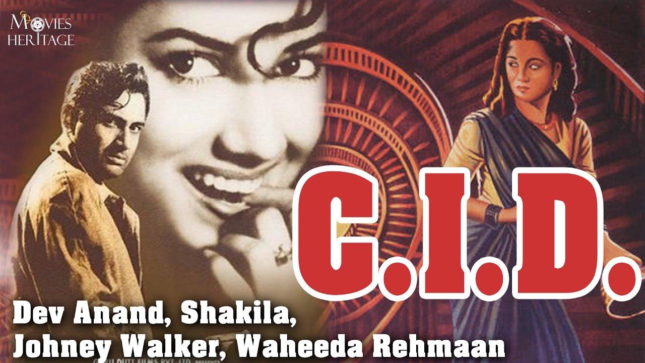 cid hindi movie youtube