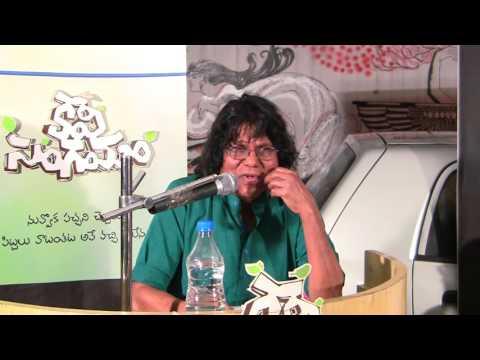Poetry Reading #Asha Raju