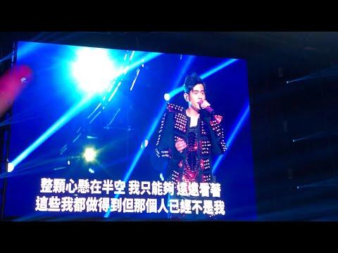 开不了口 The Invincible 2 Jay Chou Concert Tour In Las Vegas 2019