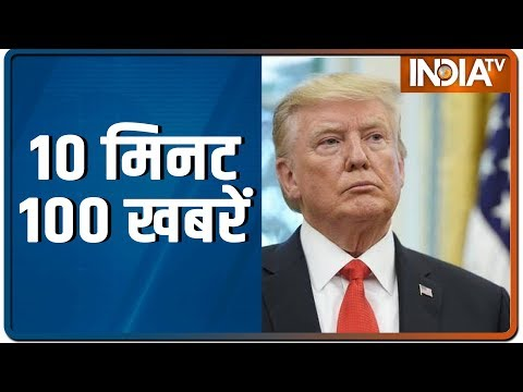 10 Minute 100 News   April 7, 2020   IndiaTV News