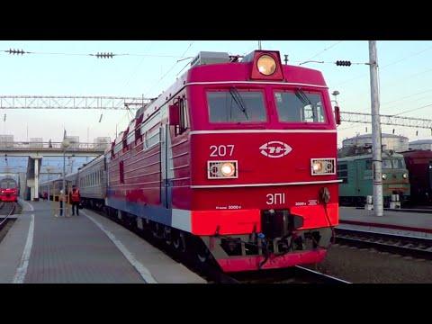 Маршрут поезда 454 новороссийск уфа