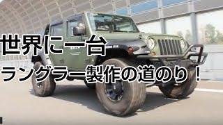 大阪府交野市のカーラッピング専門店デントスマイルです!! 欧米、ドバ...