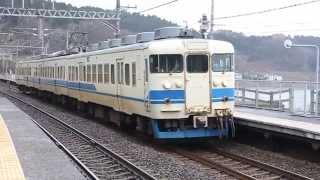 413系普通 有間川駅発車