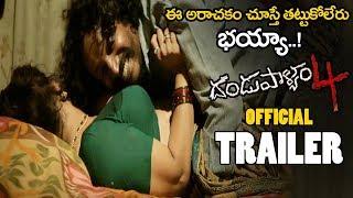 Dandupalyam 4 Movie Official Trailer || Mumaith Khan || Suman || 2019 Telugu Trailers || NSE