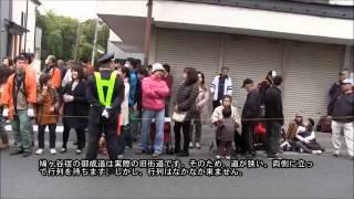 2012年11月11日(日)、川口市と鳩ヶ谷市との合併記念に開催された「川...
