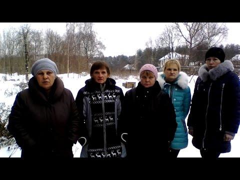 В Киржаче просят о помощи Владимира Путина