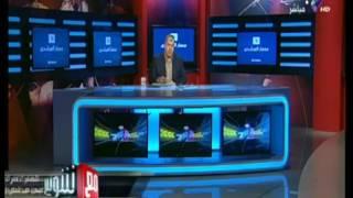 مرتضى منصور لشوبير يامرحبا بالريال السعودي - صحيفة صدى الالكترونية