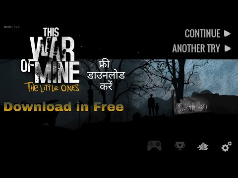 How to download & install This War of Mine game for android mobile 2018 ( Hindi, Urdu) - 동영상