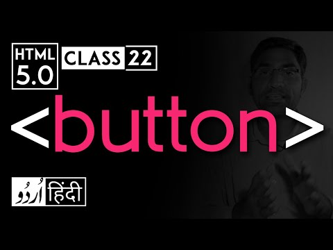 Button Tag - Html 5 Tutorial In Hindi - Urdu - Class - 22