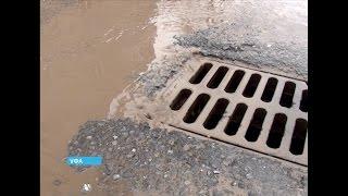 В Уфимском микрорайоне Сипайлово идет строительство ливневой канализации(Официальный сайт ГТРК