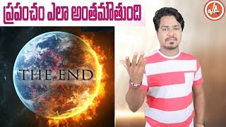 Top 10 Ways The World Might End | Destruction Of Earth | Vikram Aditya Latest Videos | EP#25