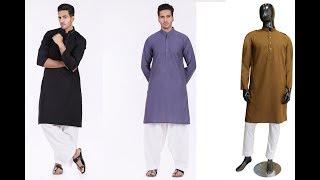 f7ef79c7aa Eid Clothes 2018 Men