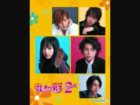 Hana Yori Dango - OST - Return Main Theme