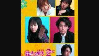 Hana Yori Dango - OST - Return Main Theme