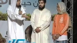 إشهار إسلام فلبينية أثناء لقاء جماهيري
