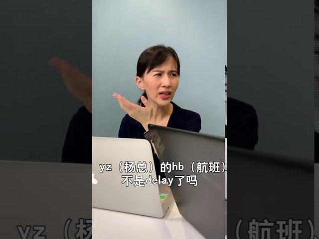 papi酱 - 当生活中充满了sx(缩写)【papi酱的迷你剧场】