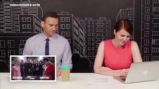 Алексей Навальный о рэп-баттле Оксимирона и Гнойного