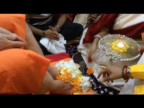 Guru Puja to Swami Satyananda Saraswati in Mumbai