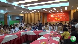 Daw Aung San Suu Kyi and NLD Youths Meeting