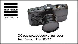 Обзор видеорегистратора TrendVision TDR-708GP(, 2016-04-29T08:41:04.000Z)