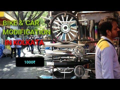 Bike Modification Market In India Kolkata Vlog 4 Youtube