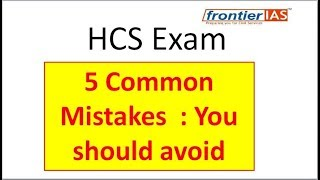 10:30 AM HCS exam : avoid these 5 mistakes I what should you do I study