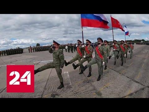 В Новосибирской области прошла первая репетиция парада в честь 75-летия Победы - Россия 24