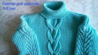 Обзор свитера оверсайз для девочки 5-7 лет