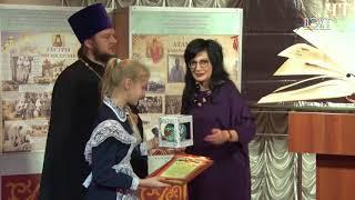 Экскурс в историю России и уроки нравственности. В Воскресенске завершились Рождественские чтения