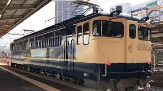 EF65 1132 単機 広島駅発車 2017/02/18