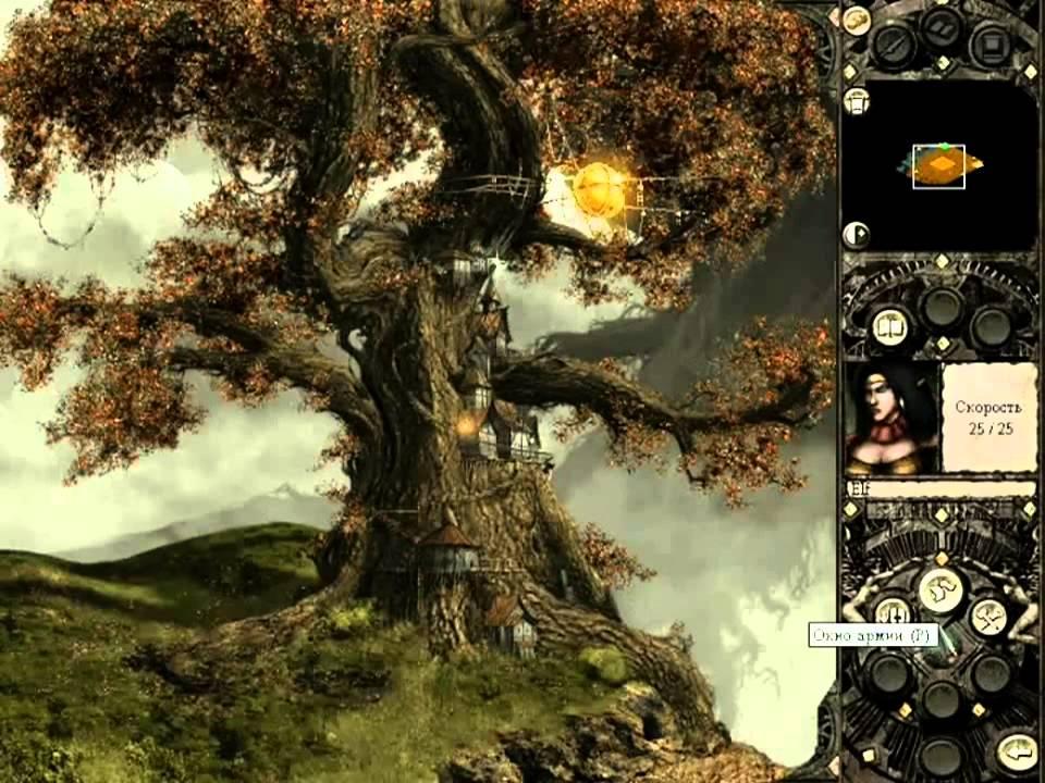скачать игру дисайплс 2 восстание эльфов через торрент