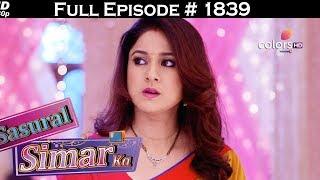 Sasural Simar Ka - 24th May 2017 - ससुराल सिमर का - Full Episode (HD)