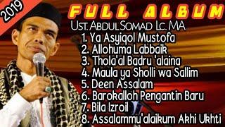 Kumpulan Sholawat Ustadz. Abdul Somad Lc.MA Terbaru 2019 #UAS #SholawatUAS #UstadzAbdulSomad